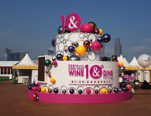 Les vins de Bordeaux tête d'affiche du Hong Kong Wine and Dine Festival
